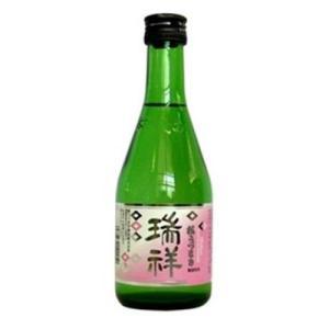 桜うづまき酒造 瑞祥 300ml |4932734120050:日本酒・焼酎(c1-tc)|the-fuji