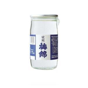 梅錦山川 梅錦 媛・栄照ホームカップ 180ml まとめ買い(×5)|4951833020061:日本酒・焼酎(c1-tc)|the-fuji