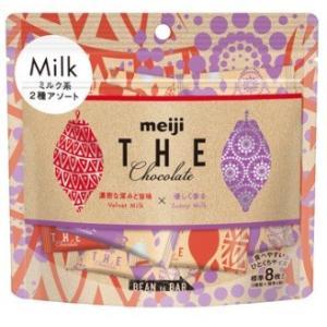 明治 ザ・チョコレートミルクアソートパウチ 40g まとめ買い(×5) |4902777073712