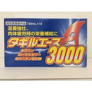 指定医薬部外品    成分・分量 1日量(1本:100mL)中 タウリン3000mgローヤルゼリー6...