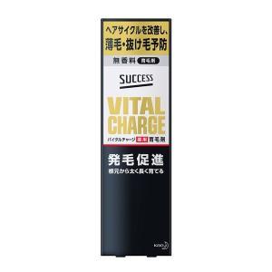 花王 サクセス バイタルチャージ 薬用育毛剤 200ml|4901301308955(tc)