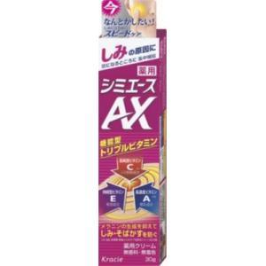 クラシエHP 薬用シミエースAX 30g 薬用クリーム|4901417636713(tc)
