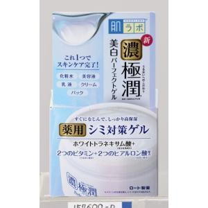 ロート製薬 肌ラボ 極潤 美白パーフェクトゲル 100g|4987241157600(tc)