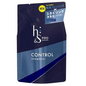 P&G h&s PRO プロシリーズ コントロールシャンプー 詰替え 300ml ヘアケア