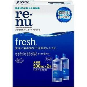 ボシュロム レニューフレッシュ 500+500ml|the-fuji