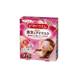 花王 めぐりズム 蒸気でホットアイマスク ローズの香り  5枚入 4901301260901(tc)