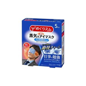 花王 めぐりズム 蒸気でホットアイマスク メントールin 5枚入 4901301284150 tc の商品画像 ナビ