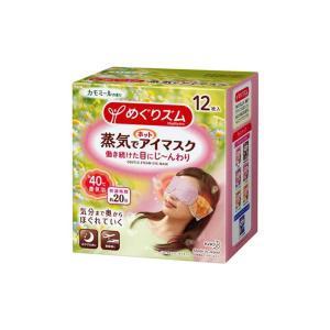 花王 めぐりズム 蒸気でホットアイマスク カモミールの香り  12枚入|4901301348067(tc)|the-fuji