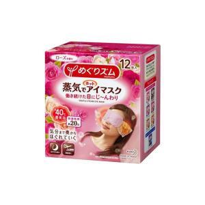 花王 めぐりズム 蒸気でホットアイマスク ローズの香り  12枚入|4901301348098(tc)|the-fuji