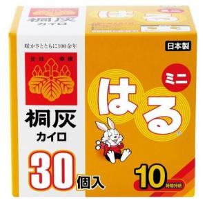 桐灰 貼るカイロ ミニ 30個入 まとめ買い(×16)|4901548240148(tc)(cs01...