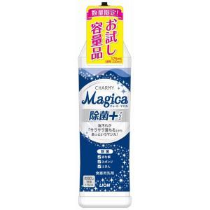 ライオン CHARMY Magica (チャーミーマジカ)  除菌+(プラス) 本体 お試し品 17...