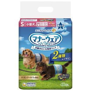 ユニチャーム マナーウェア男の子用 Sサイズ 小型犬用 46枚|4520699631713(tc)|the-fuji