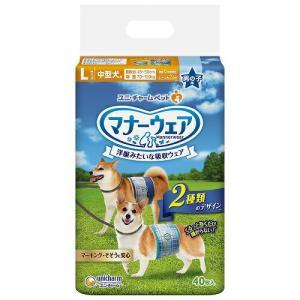 ユニチャーム マナーウェア 男の子用 Lサイズ 中型犬用 40枚|4520699631898(tc)|the-fuji