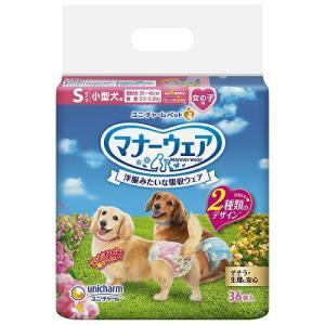 ユニチャーム マナーウェア 女の子用 Sサイズ 小型犬用 36枚|4520699686003(tc)|the-fuji