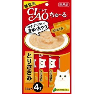 いなば チャオ ちゅ〜る とりささみ 14g×4本 CIAO ちゅーる 猫 おやつ|4901133716591(tc)|the-fuji