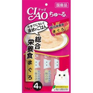 いなば チャオ ちゅ〜る 総合栄養食 まぐろ 14g×4本 CIAO ちゅーる 猫 おやつ|4901133718854(tc)|the-fuji