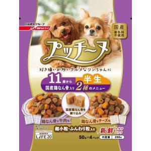 日清ペット プッチーヌ超小型犬11歳半生 2...の関連商品10