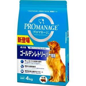 マース プロマネージ 成犬用 ゴールデンレトリーバー専用 4kg ペット用品 ドッグフード