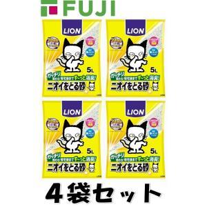 ライオン ペットキレイ ニオイをとる砂 5L×4袋 送料無料 猫砂 まとめ買い|4903351000834(tc)|the-fuji