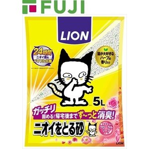 ライオン ペットキレイ ニオイをとる砂 フローラルソープの香り 5L 猫砂 5l|4903351002029(tc)|the-fuji