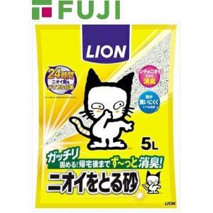 ライオン ペットキレイ ニオイをとる砂 5L 猫砂 5l|4903351011250(tc)|the-fuji