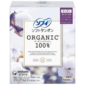 ユニチャーム ソフィ ソフトタンポン オーガニックコットン100% 特に多い日用スーパープラス 21コ入|the-fuji