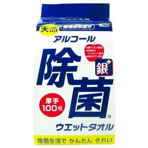 コーヨー 天然 アルコール除菌 ウエットタオル 詰替用 100枚|4972453410940(tc)|the-fuji
