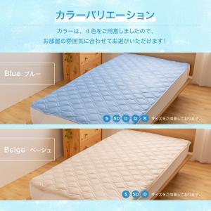 【処分価格】超接触冷感敷きパッド(QMAX0.5) シングル 100x200cm 抗菌防臭綿使用|the-fuji|04