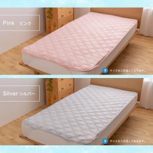 【処分価格】超接触冷感敷きパッド(QMAX0.5) シングル 100x200cm 抗菌防臭綿使用|the-fuji|05
