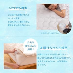 【処分価格】超接触冷感敷きパッド(QMAX0.5) シングル 100x200cm 抗菌防臭綿使用|the-fuji|09