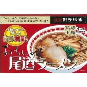 阿藻珍味 尾道ラーメン4食箱|40309:食品(直)