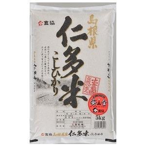 仁多米(島根県産こしひかり)5kg |4960253126543:食品(直)|the-fuji