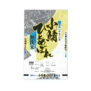 平成29年産 無洗米 小鯖ひとめぼれ 山口県産 5kg |4...