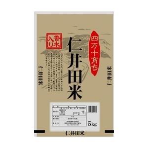 平成30年度産 仁井田米 香り米入り(四万十町産)5kg  4908730053487  the-fuji