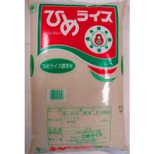 米 ひめライス ひめライス標準米(国産)10kg  4908729010507  the-fuji