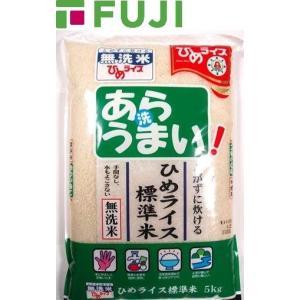 米5kg ひめライス あらうまい標準米(国産)5kg  4908729020919  the-fuji