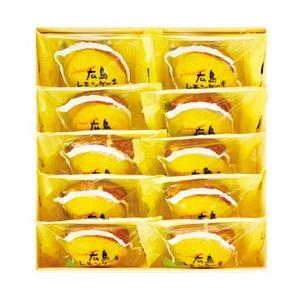 (送料込み) モーツアルト プレミアム広島レモンケーキ|the-fuji