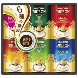お歳暮 送料無料 キーコーヒー ドリップオンギフト KDV-30N