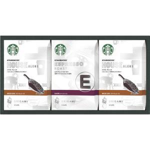 お歳暮 送料無料 ネスレ日本 スターバックス オリガミ パーソナルドリップコーヒーギフト SB-20S|the-fuji