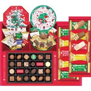 お歳暮 送料無料 メリーチョコレート クリスマスセレクション MCS-S|the-fuji