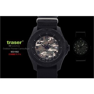 トレーサー traser Outdoor Pioneer Camouflage 9031562 メンズ腕時計 200m防水 カモフラージュ 日本限定モデル|the-hacienda