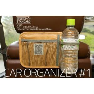 BRUSHUP STANDARD FLY BAG CAR ORGANIZER #1 カーオガナイザー|the-hacienda