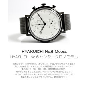 HYAKUICHI 101 ヒャクイチ センタークロノグラフ メンズ 腕時計 ウォッチ|the-hacienda