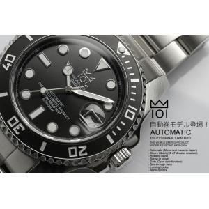 HYAKUICHI ダイバーズウォッチ メンズ腕時計 20気圧防水 自動巻き オートマチック あすつく|the-hacienda