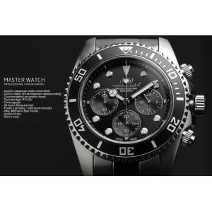 MASTER WATCH マスターウォッチ 20気圧防水 ダイバーズウォッチ クロノグラフ 腕時計 メンズ|the-hacienda