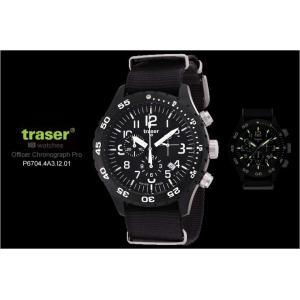 トレーサー Officer Chronograph Pro P6704.4A3.I2.01 メンズ腕時計 クロノグラフ|the-hacienda