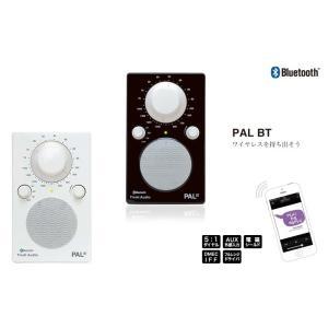 チボリオーディオ Tivoli Audio PAL BT Bluetoothワイヤレス技術搭載 ポータブル 耐候性 AM/FMモノラルラジオ the-hacienda