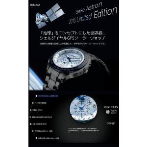 SEIKO ASTRON セイコー アストロン GPSソーラー メンズ 腕時計 2015限定モデル SBXB039|the-hacienda