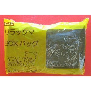 ジョーシン「リラックマ」BOXバッグ|the-ippindo