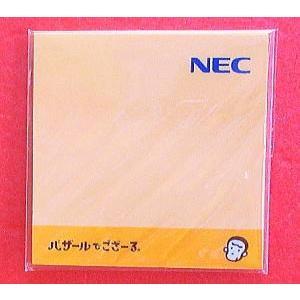 ●付箋のサイズ:64cm×64cm ●素材:紙製  NECパソコンのCMで長年にわたって人気を誇るC...